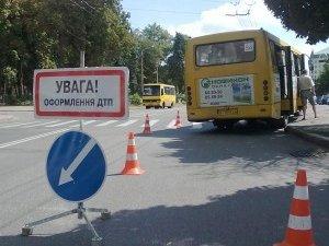 Фото: В Полтаві небезпечно користуватися і пішохідними переходами