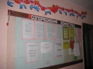 Фото: Таємниці студентських гуртожитків Полтави (Фото)