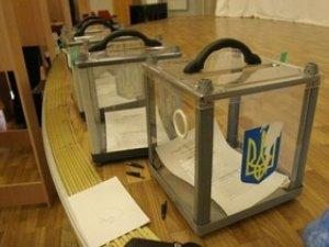 Фото: Календар проведення місцевих виборів 2010 року