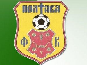 Фото: «Полтава» мінімально перемагає «Іллічівець-2»