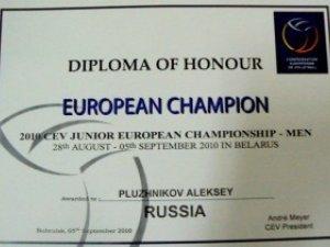 Фото: Чемпіон Європи з волейболу Олексій Плужников завітав до Полтави