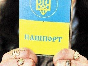 Фото: В Україні з паспортами проблема, у Полтаві – поки що ні
