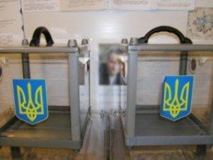 Фото: Кількість кандидатів на посаду мера Полтави збільшилася