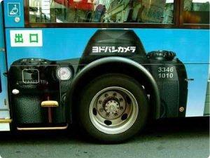 Фото: У Полтаві обиратимуть кращу студентську рекламу