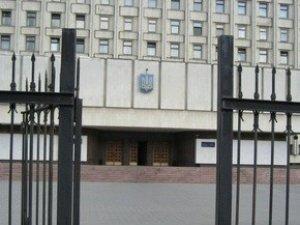 Фото: Сайт ЦВК України не працює