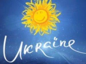 Фото: Україна презентувала свій логотип до Євро-2012