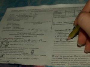 Фото: «Полтаватеплоенерго» проводить анкетування полтавців щодо якості послуг