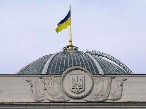 Фото: Вибори Верховної Ради призначать на 2012 рік