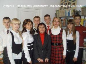 Фото: Юні розсошенські дипломати побували у Польщі