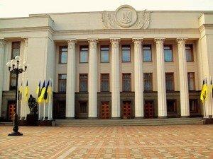 Фото: Депутати розширили список спрощенців