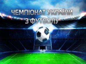 Фото: Турнірна таблиця чемпіонату України з футболу