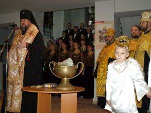 Фото: У Полтаві презентували ікону, завдяки якій, за повір'ям, народився Микола Гоголь
