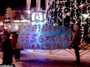 Фото: Полтавська молодь виступала  за Новий рік без алкоголю