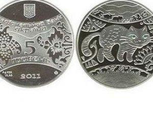 Фото: В Україні випустять монету Рік Кота