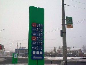Фото: Ціну на бензин на полтавських АЗС вже не втримати