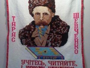 Фото: Тарас Шевченко написав Заповіт на Полтавщині
