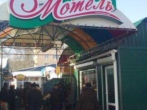 Фото: У полтавського ринку нова вивіска