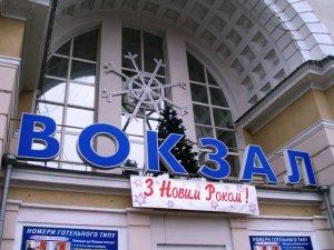 Фото: Годинник на будівлі Південного вокзалу у Полтаві перетворився на сніжинку
