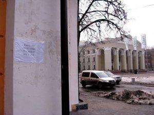 Фото: Полтавцям загрожують цегла та бурульки