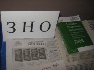 Фото: Сьогодні у Полтаві розкрили секрети ЗНО-2011