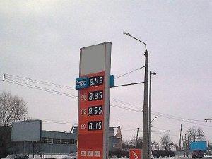 Фото: Вартість бензину у Полтаві зростає