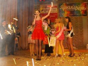 Фото: Королева ПНПУ у миттєвостях