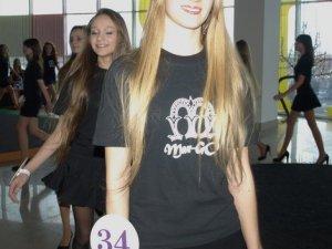 Фото: У Полтаві відбувся конкурс серед починаючих топ-моделей та молодих дизайнерів