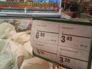 У Полтаві зникають і дорожчають деякі продукти харчування