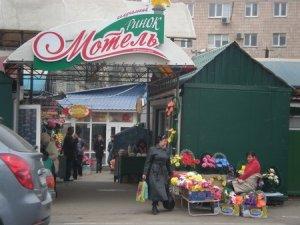 Фото: Ринковий шок-шопінг по-полтавськи