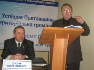 Фото: У Полтаві на керівника ОСББ учитимуть в університеті