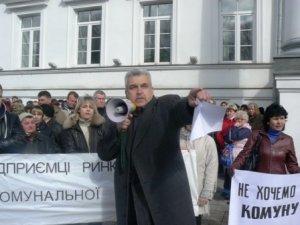 Фото: Підприємці 14 полтавських ринків мітингували біля міськвиконкому