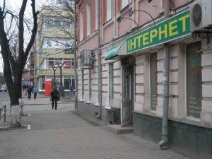 Фото: Зашифрований доступ в Полтавську матрицю