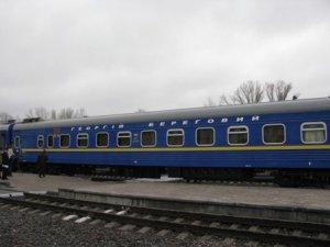 Фото: Попереду міністра Табачника журналістів у потяг «Георгій Береговий» не пустили