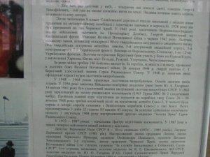 Фото: Як міністр Табачник двічі помилився під Полтавою та що повіз додому в Київ