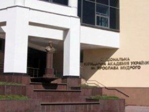 Фото: Де в Полтаві дешевше навчатися: факультет юридичної академії – вартість навчання 15 тисяч гривень у рік