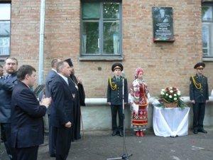 Фото: У Полтаві Герою Радянського Союзу Кузьмі Нездолію  встановили меморіальну дошку