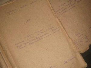 Фото: Дослідити свій родовід у полтавському архіві зможе не кожен бажаючий