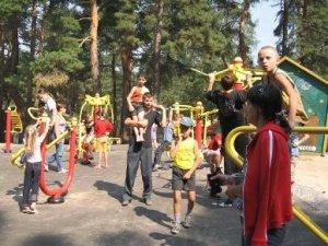 Фото: Вартість оздоровлення на Полтавщині: літні дитячі табори та їх програми