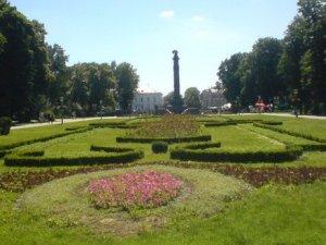 Фото: Рейтинг полтавських парків