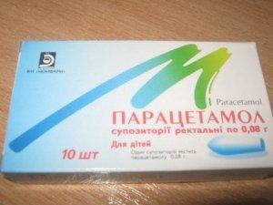 Фото: У Полтаві вилучають неякісний мукалтин та парацетамол