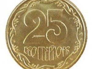 Фото: У Полтаві 25-копієчна лихоманка