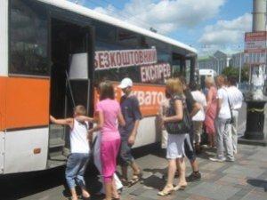 Фото: Аби зекономити на проїзді, найхитріші полтавці їдуть «Безкоштовним експресом»