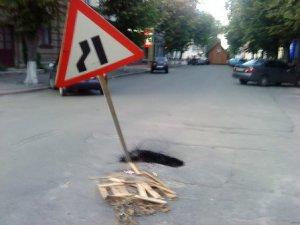 Фото: Після злив дорога в центрі Полтави провалюється під землю