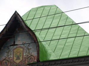 Фото: Новий яскравий дах полтавської будівлі СБУ вразив полтавців