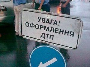 Фото: Шойно у центрі Полтави сталася ДТП