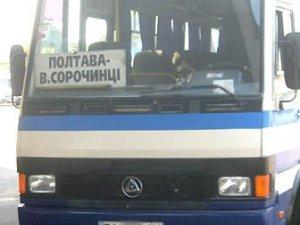 Фото: Сорочинський ярмарок-2011: полтавцям важко дістатися до Сорочинців