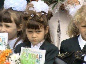 Фото: У Полтаві Свято Першокласника проведуть в останній день літа