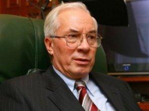 Фото: Азаров підтримав пропозицію Міносвіти щодо вихідного на 1 вересня
