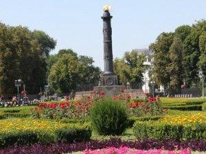 Фото: Календарний план заходів з нагоди Дня міста та Дня партизанської слави
