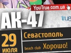 Фото: Що робить у Києві полтавський Емінем Артем Лоїк, фіналіст «Україна має талант-3»